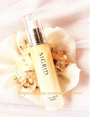 SIGRID(シグリッド)の美容液 ステム フォーカス エッセンス