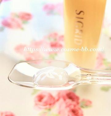 SIGRID(シグリッド)美容液のテクスチャー