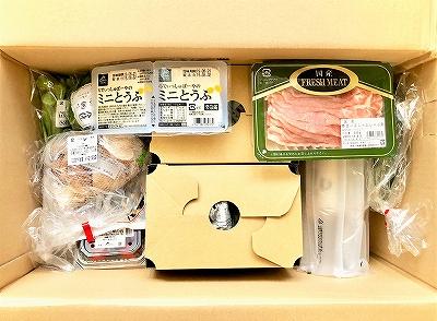 食材宅配「らでぃっしゅぼーや」から届いたお試しセットの食品