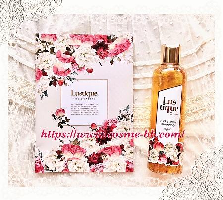 Lustique(ラスティーク)シャンプーの可愛い女性らしいデザイン