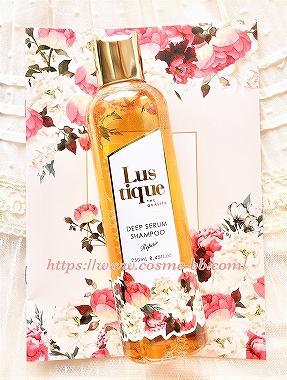 Lustique(ラスティーク)の美容液シャンプー リペア