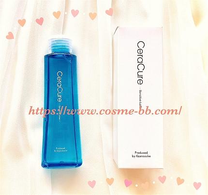 かずのすけの敏感肌用化粧水「セラキュア センシティブローション」