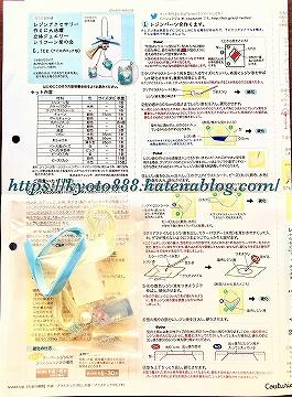 フェリシモ レジンキット 立体ジュエリーシリコーン型 アイスブロック
