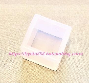 フェリシモ レジンキット 立方体のシリコーン型