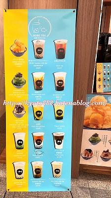 生タピオカ専門店 BOBO TEA(京都 ゼスト御池地下街)の店頭看板メニュ
