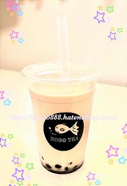 生タピオカ専門店 BOBO TEAで飲んだタピオカミルクティー