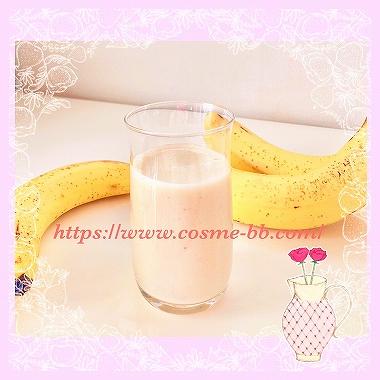 パナソニックのタンブラーミキサーで作ったバナナとアーモンドミルク