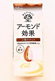 アーモンド効果 鉄分入り(アーモンドミルク)