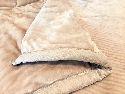 ニトリの毛布 Nウォームモイスト