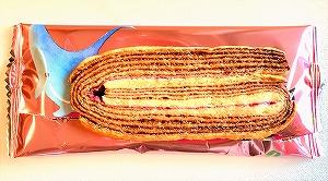 沖縄美ら海水族館のお土産 マーブルショコラパイ