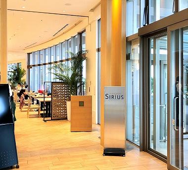 ホテルオリオンモトブリゾート&スパ レストラン「シリウス」