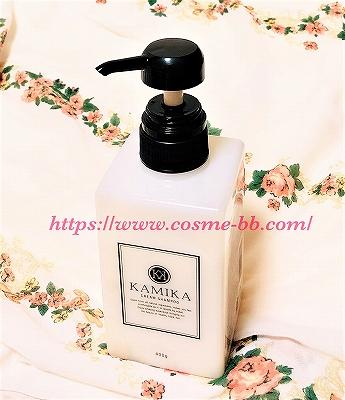KAMIKA(カミカ)オールインワン クリームシャンプー