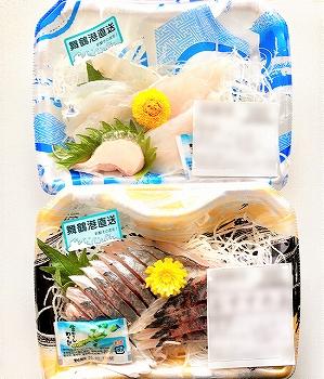 京都市のスーパーフレスコで購入した舞鶴直送の魚のお刺身