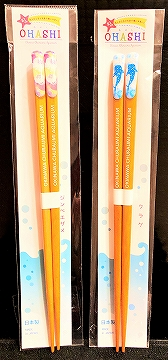 美ら海お箸(沖縄美ら海水族館のお土産)