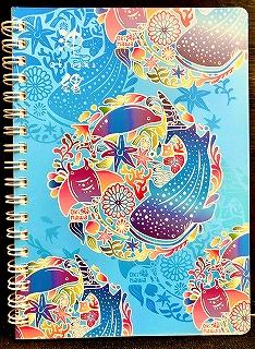 美ら海水族館 紅型リングノート 琉球オーシャン