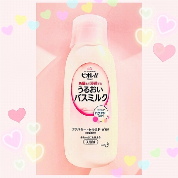 弱酸性入浴剤 ビオレu バスミルク
