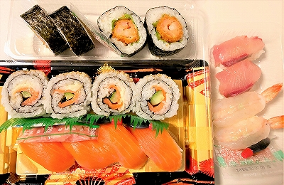 寿しのむさし 三条本店でテイクアウトしたお寿司
