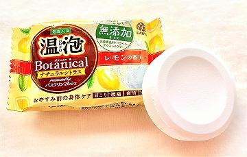 炭酸入浴剤 温泡(おんぽう)無添加タイプの錠剤