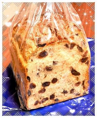 R Baker(アールベイカー)のレーズン食パン