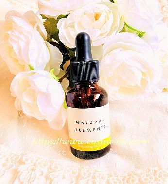 ナチュラル エレメンツ バランシングセラムC ビタミンC誘導体入りの美容液