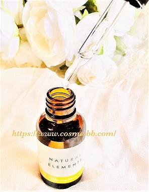 ナチュラル エレメンツ バランシングセラムCの美容液をスポイドで使用