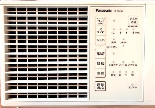 パナソニック加湿機 FE-KXT07の機能