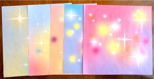 ディズニー プリンセス切り絵キットに入っている色紙