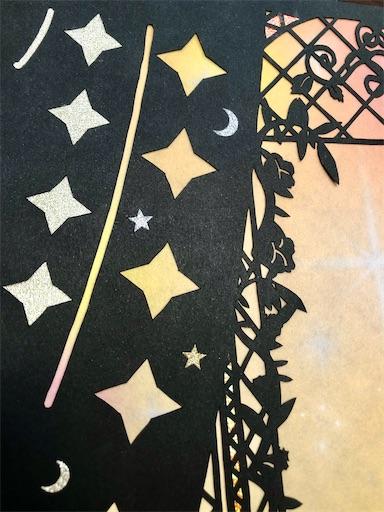 グリッター千代紙を星の部分に使用