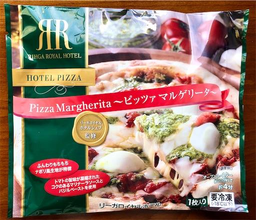 リーガロイヤルホテルのピッツァ マルゲリータ