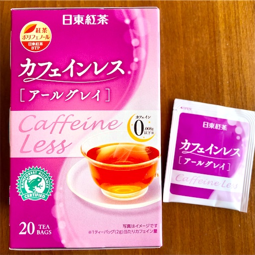 日東紅茶 カフェインレス アールグレイ個包装