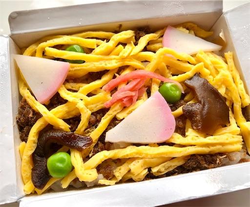 丹後ばらずし(寿司)の冷凍食品を食べる