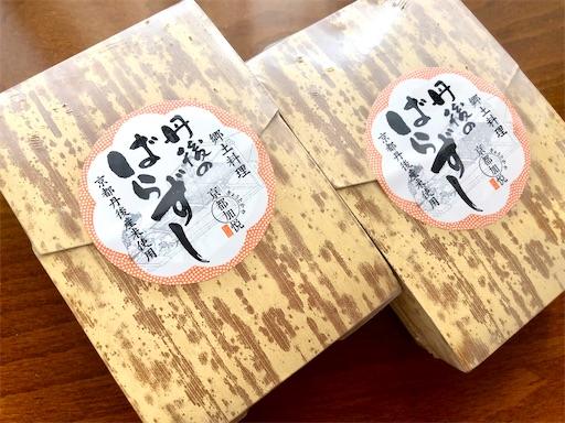 丹後ばらずし(寿司)の冷凍食品を購入