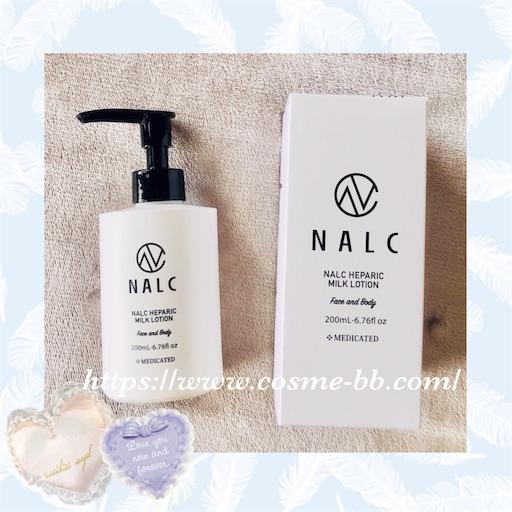 NALC(ナルク)ヘパリン ミルクローション