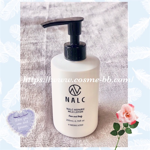 NALC(ナルク)高保湿ミルクローション
