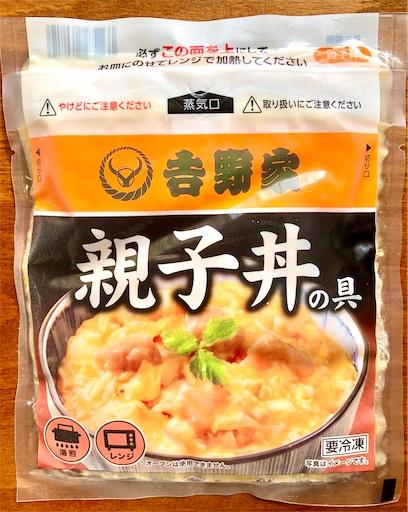 吉野家 親子丼の具(冷凍食品)