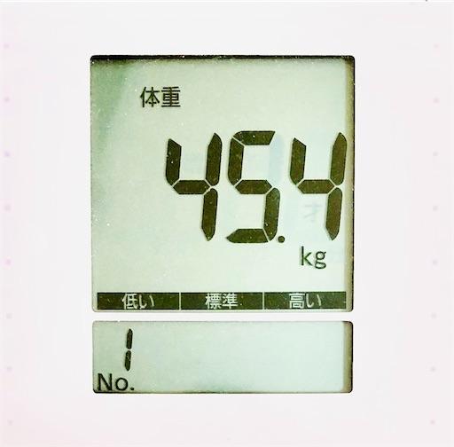 体重計45kg