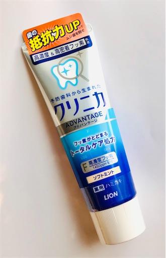 高濃度フッ素の歯磨き粉 クリニカ