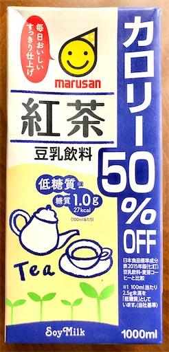 マルサン 低糖質紅茶(豆乳飲料)