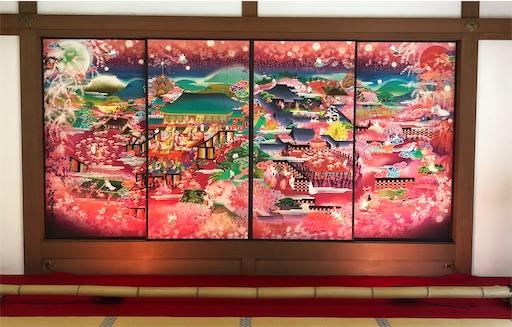 極彩色梅匂小町絵図(ごくさいしきうめいろこまちえず)