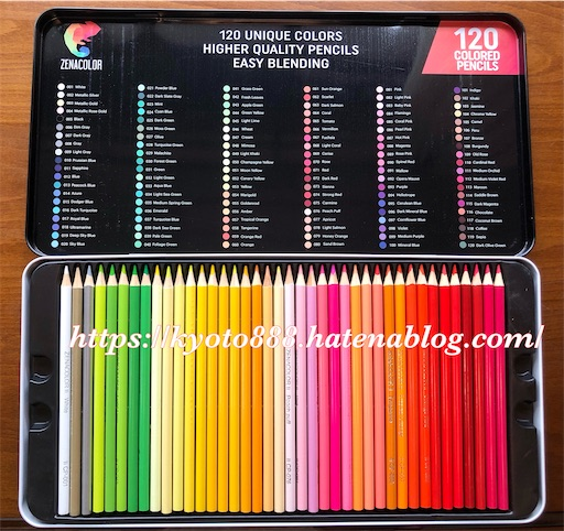ピンク系の色がたくさん入っているゼナカラー 120色色鉛筆