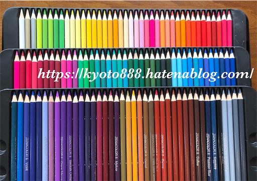 ゼナカラー 120色色鉛筆