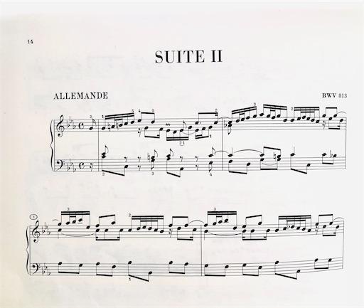 フランス組曲2番 ALLEMANDE