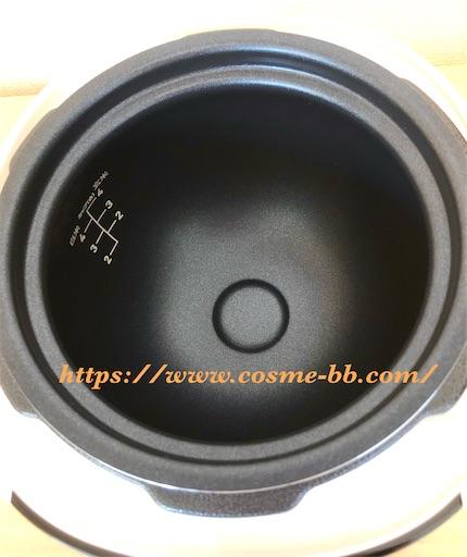 ラクラクッカープラスの鍋はコンパクトサイズ