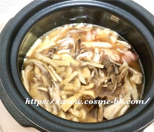 電気圧力鍋 ラクラクッカー プラスで炊き込みご飯をつくる