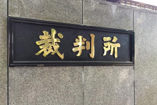 ポーラ・裁判・リンクルショット・値下げ
