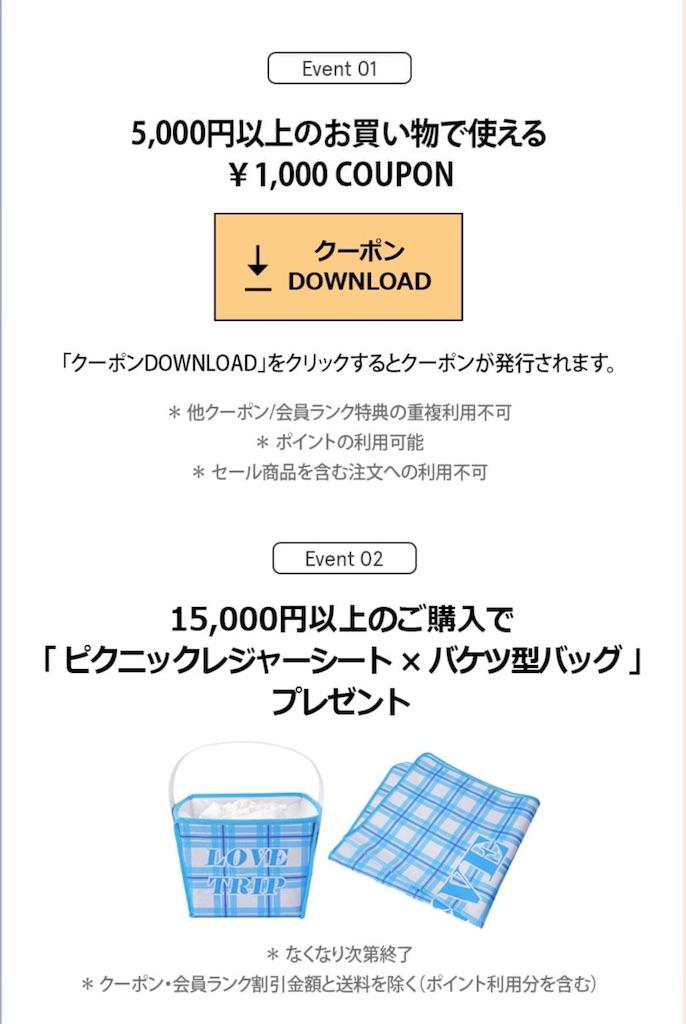 f:id:cosmesuki:20180430121539j:image