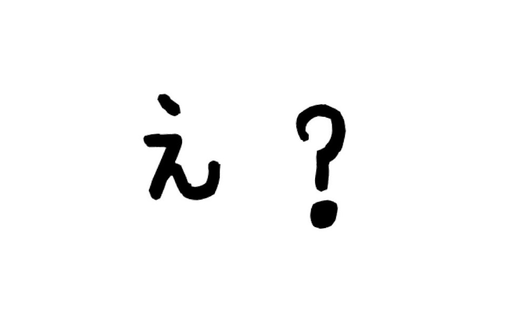 f:id:cosmic-cube333:20161120133546j:image