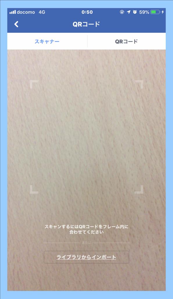 f:id:cosmo95:20181218113357p:plain