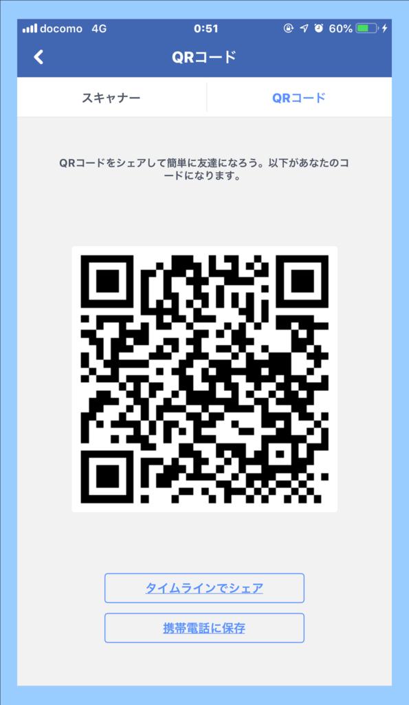 f:id:cosmo95:20181218113450p:plain