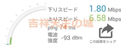 f:id:cosmosp:20170203012211j:plain